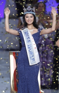 China Miss World pageant finals